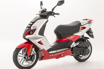 Peugeot Speedfight 50cc 20th anniversary edition