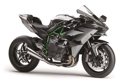 Kawasaki H2R static image