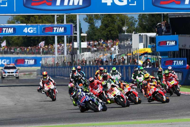 2016 MotoGP calendar announced