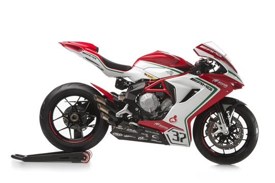 mv agusta f3 rc supersport replica revealed | mcn