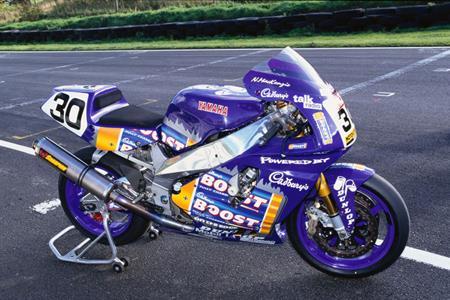 Tested: BSB Cadbury's Boost Yamahas