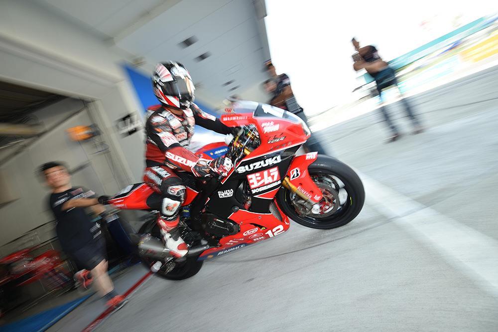 Endurance: Yoshimura Suzuki top first Suzuka 8H test | MCN