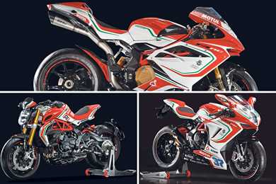 Bike Of The Day Mv Agusta F3 675 Rc Mcn