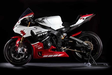Special Edition Yamaha Gytr R1 Costs 35 000
