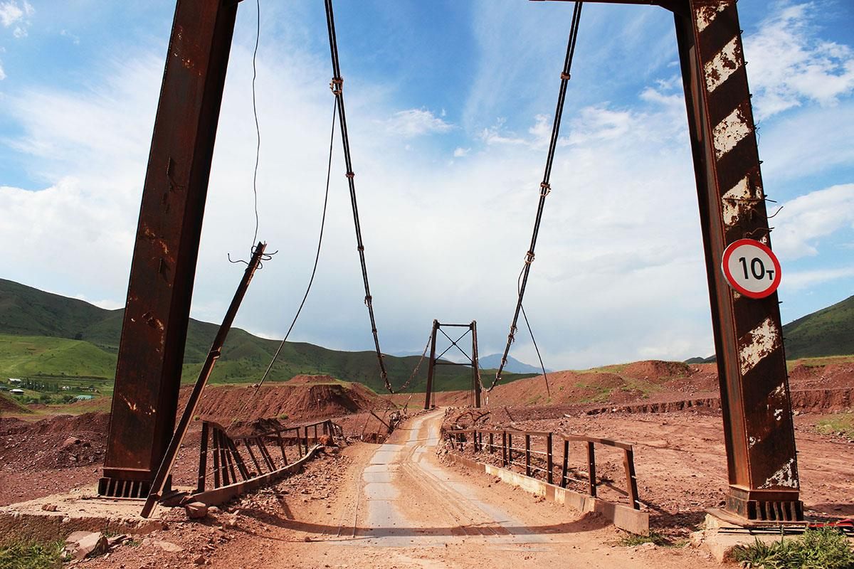 The bridge that leads to the start of the Pamir Highway