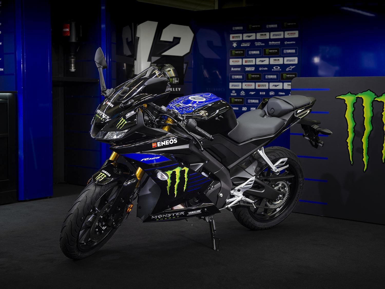 Yamaha YZF-R125 MotoGP