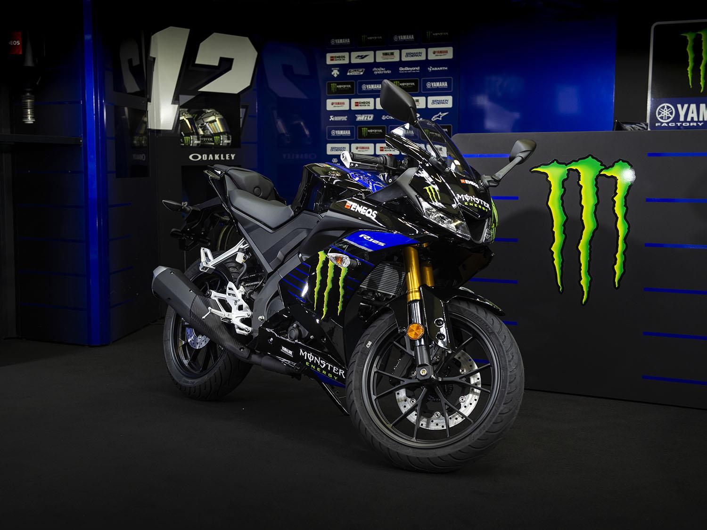 Yamaha R125 MotoGP