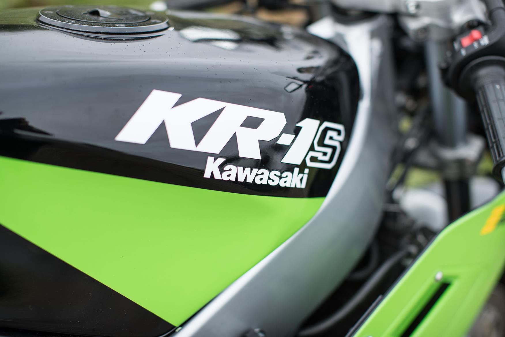 The Kawasaki KR-1S logo