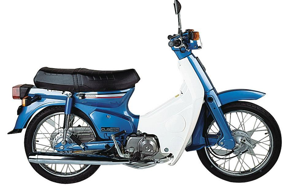 Millions of Honda Super Cub's have been sold globally since its launch