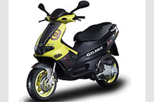 Gilera Offers Cut Price Scooter Cover