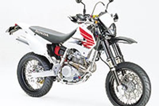Our Honda CRF250L Supermoto Conversion