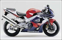 Honda CBR900RR Fireblade (2000-2001)