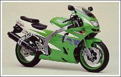 Kawasaki ZX-6R (1995-1997)