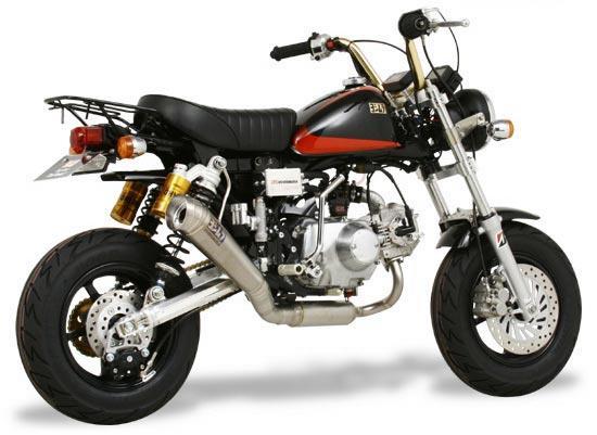 New Yoshimura Titanium Monkey Bike Exhaust