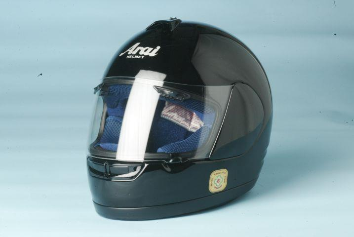 Kit  How To Buy A Cheap Helmet