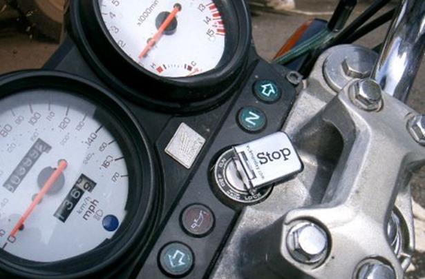 Motorcycle Disc Lock Reminder Motorbike Accessories By Lock Mate Key