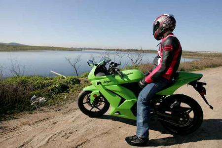 Motorcycle insurance bargains: Kawasaki Ninja 250R