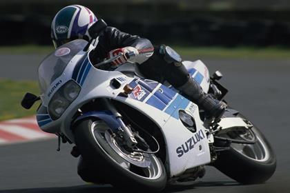 Suzuki GSX-R400