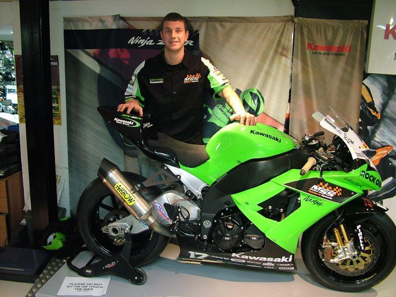 Mss Kawasaki Race Parts