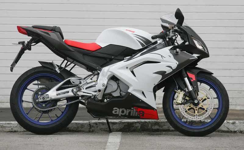 Motorcycle insurance bargains: Aprilia RS125