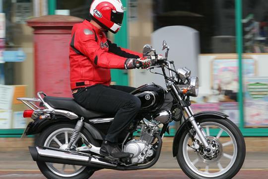 Motorcycle insurance bargains: Yamaha YBR125 Custom | MCN