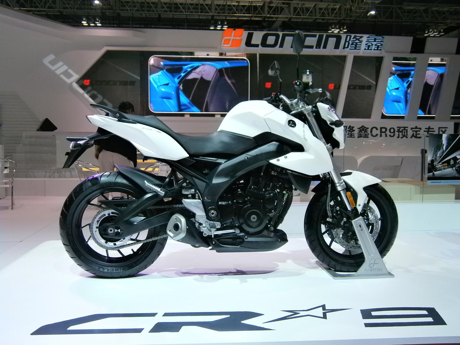 Loncin Motorcycle, Loncin Motorcycle Suppliers and ...