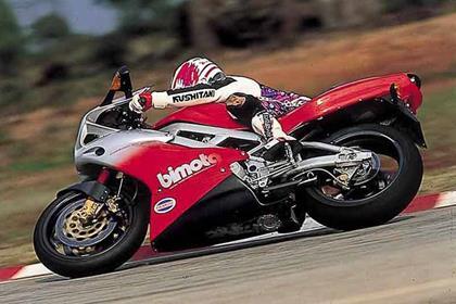 BIMOTA BB1 SUPERMONO  (1995-1999)