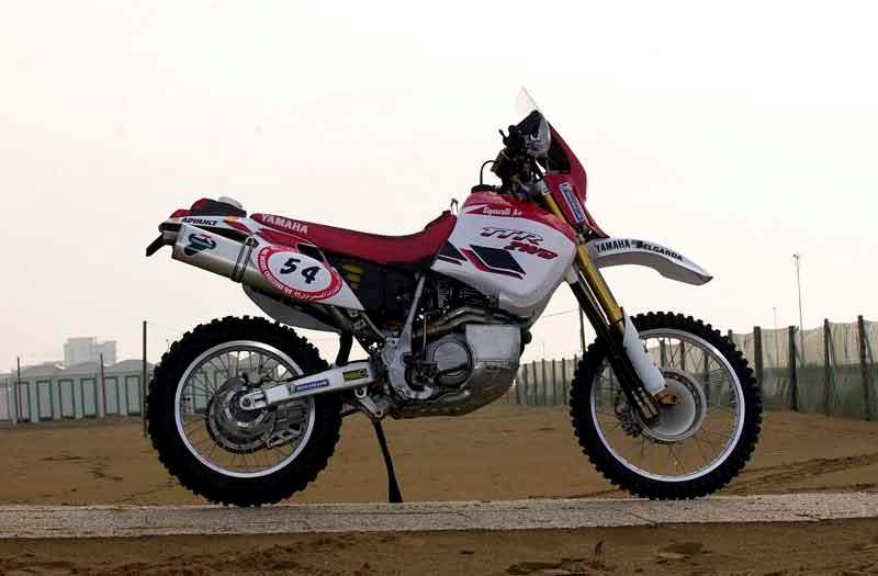 Yamaha Tt R
