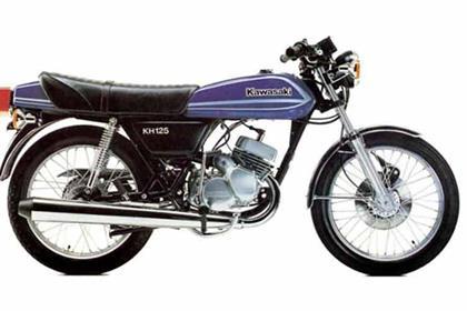 KAWASAKI KH125  (1975-1998)