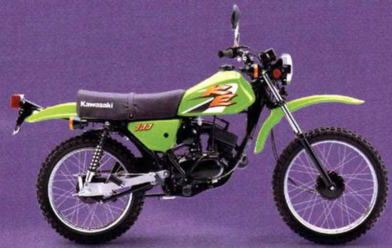 KAWASAKI KE100 (1974-1998) Review | Sd, Specs & Prices | MCN on