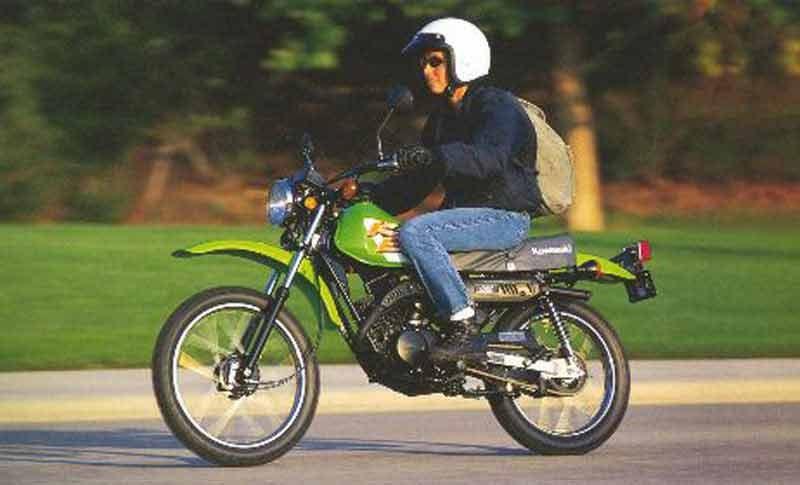 KAWASAKI KE100 (1974-1998) Review | Sd, Specs & Prices | MCN on