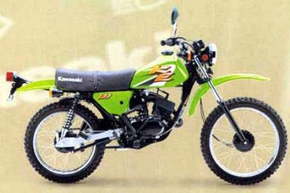 Kawasaki KE100 motorcycle review - Side view