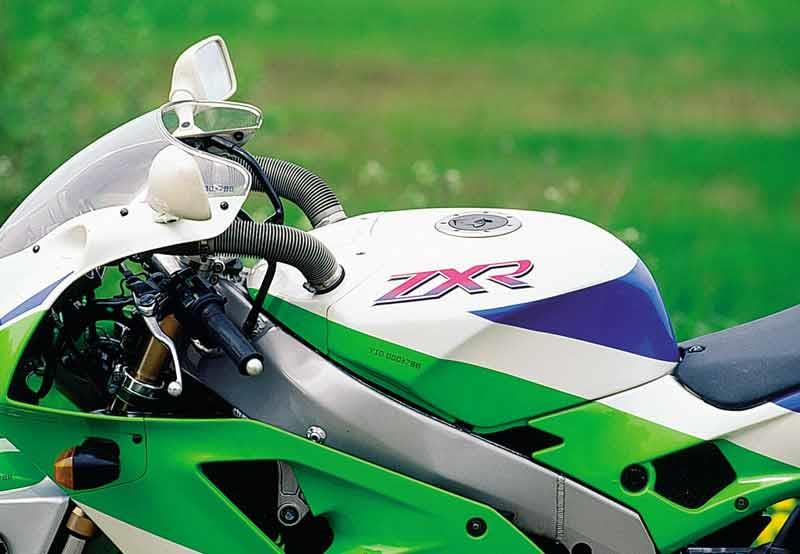 Kawasaki Zxr Fuel Consumption