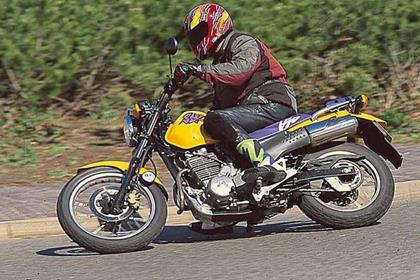 Honda SLR650/Vigor motorcycle review - Riding