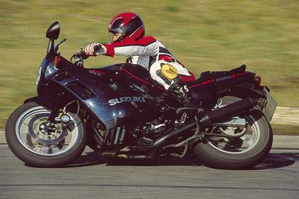 SUZUKI GSX600F  (1996-2000)